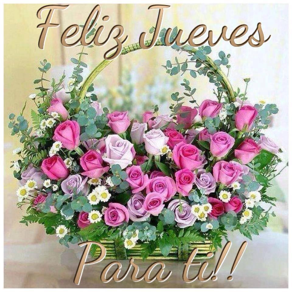 Красивая открытка цветы с днем рождения