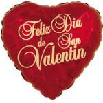 Feliz Día de San Valentín. Amar y ser amado