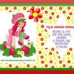 fondo-de-flores-para-tarjetas-para-fondo-celular-en-hd-16