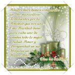 Feliz Navidad,Dios les bendiga!