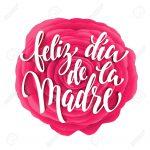 Feliz Día de la Madre. Gracias por estar en mi vida SIEMPRE